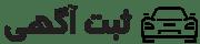 لوگوی سایت